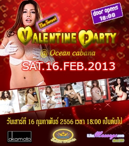 The Secret Valentine Party @ Ocean Cabana